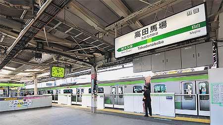 山手線高田馬場駅で可動式ホーム柵の使用開始
