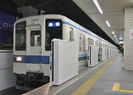 東武野田線船橋駅に可動式ホーム柵設置
