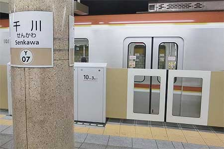 有楽町線千川駅ホームドアの使用開始