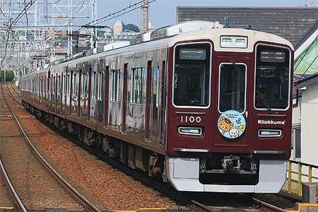 阪急電鉄に関するブログ - 鉄道コム - tetsudo.com