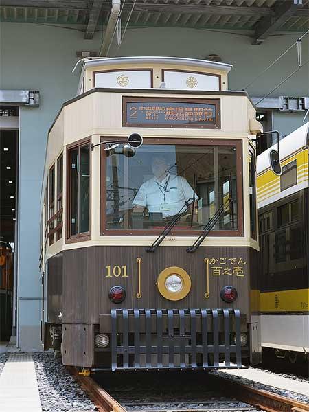 鉄道ニュース「観光レトロ電車かごでん」が定期営業路線で運転される