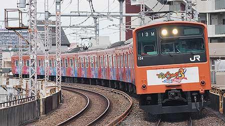 大阪環状線201系に新たなラッピング車両が登場