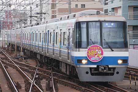 福岡市営地下鉄で「ちかまる」のラッピング車が登場