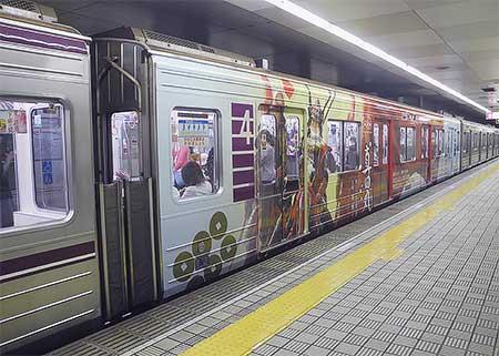 谷町線で大河ドラマ「真田丸」ラッピング電車運転