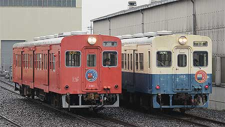 関東鉄道で『キハ100形撮影会』開催