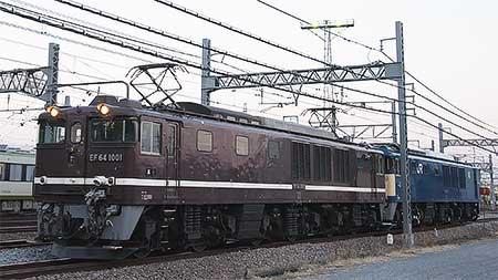 EF64 1053が無動で高崎へ