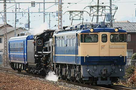 C57 1が東海道本線を走行