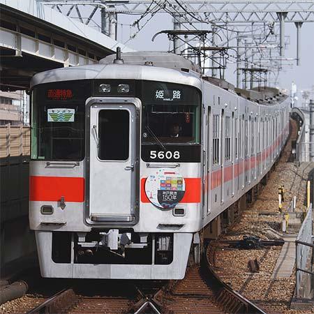 阪神・山陽で「センバツ」の副標