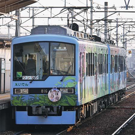 叡山電鉄で「有頂天家族号」運転中
