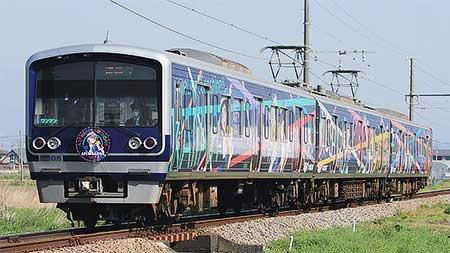 伊豆箱根鉄道「HAPPY PARTY TRAIN」に「渡辺曜」バースデーヘッドマーク