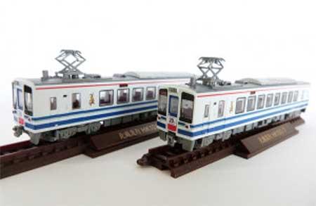 鉄道コレクション「北越急行開業20周年記念モデル」で鉄カードプレゼント