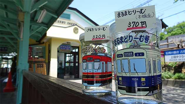 上田電鉄×若林醸造コラボ商品発売