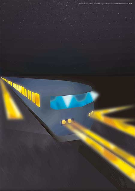 JR西日本「新たな長距離列車」の概要を発表
