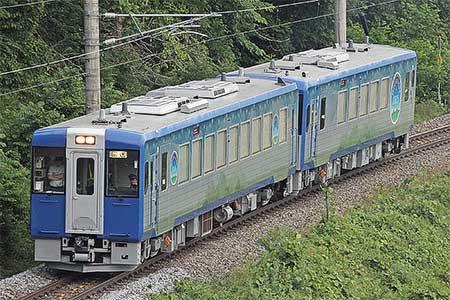 「HIGH RAIL 1375」が登場
