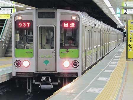 東京都交通局10-000形10-240編成が若葉台へ