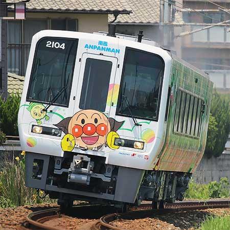 「アンパンマン列車」の2104号車が出場