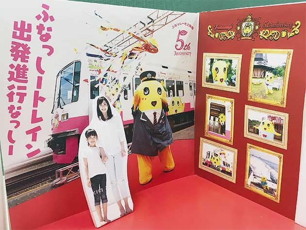 新京成線「三咲駅」が「みさっきー駅」に