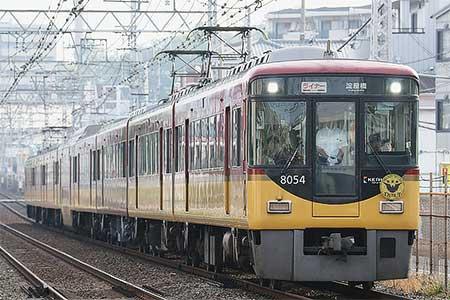 """京阪で全車両座席指定の列車""""ライナー""""運転開始"""
