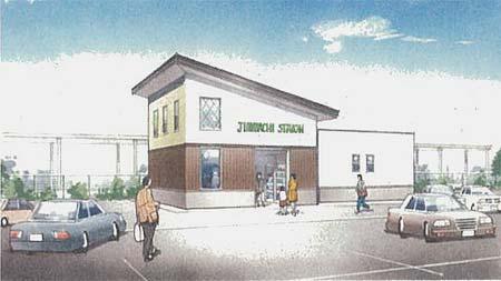 JR東日本,奥羽本線神町駅をリニューアル