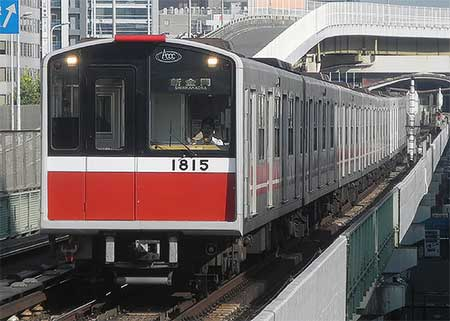 大阪市交10系1115編成が緑木へ