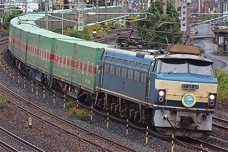 EF66 30が「福山レールエクスプレス」をけん引