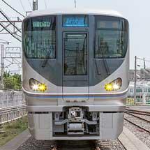 11月3日JR西日本「網干総合車両所一般公開〜ふれあいフェア2017 安全で環境にやさしい鉄道〜」開催