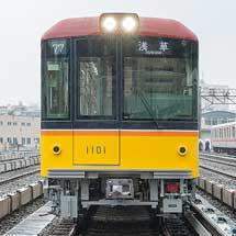 東京メトロ,10月13日に銀座線・丸ノ内線でダイヤ改正を実施