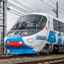 7月12日「フジサン特急」8000系運転開始1周年記念イベント開催
