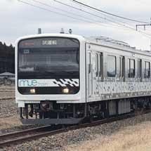 「MUE-Train」が日光線に入線