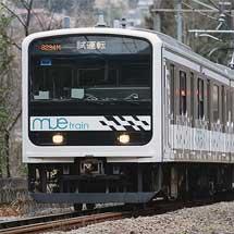 「MUE-Train」が青梅線で試運転