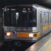 東京メトロ銀座線で「熊本電鉄車両譲渡記念列車」運転