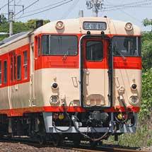 キハ66-110+キハ67-110が小倉総合車両センターから出場
