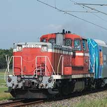 キハ261系が甲種輸送される