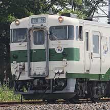 東北本線で「とちぎShu*Kura」が運転される