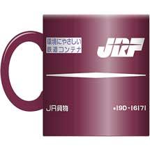 コンテナ柄 マグカップJR貨物19D形/JR貨物18D形/国鉄6000形