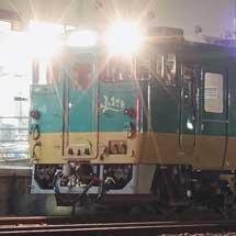 「ふるさと」が会津鉄道へ入線