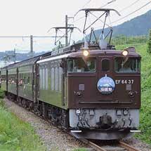 """快速""""旧型客車安曇野号""""運転"""