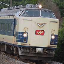 583系による団体臨時列車「みちのく号」運転