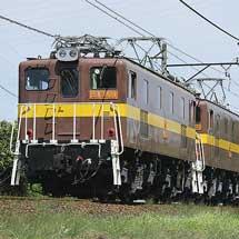 三岐鉄道でED5081とED5082の定期運用が始まる