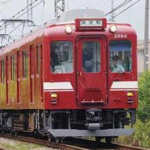 近鉄,鮮魚列車専用の2680系2684編成が試運転