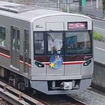 北大阪急行で七夕イベント開催