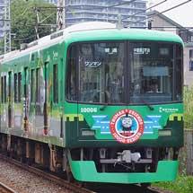 京阪「10000系きかんしゃトーマス号2015」が宇治線を走る
