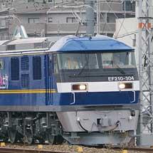 EF210-304が川崎重工から出場