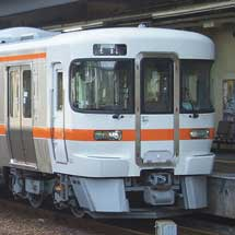 紀勢本線用のキハ25形1500番台+キハ25形1600番台が伊勢車両区へ