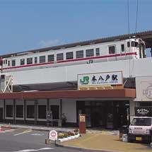 本八戸駅の改装工事が竣工
