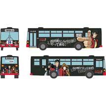 ザ・バスコレクションくしろバス ルパン三世ラッピングバス