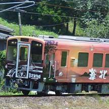 肥薩おれんじ鉄道に葦北町鉄砲隊ラッピング車が登場