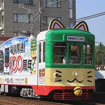 長崎電気軌道で「花電車」運転