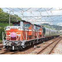 鉄道友の会 東中国支部カメラ部会「第7回写真展」開催