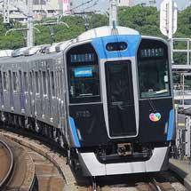 阪神5700系が営業運転を開始